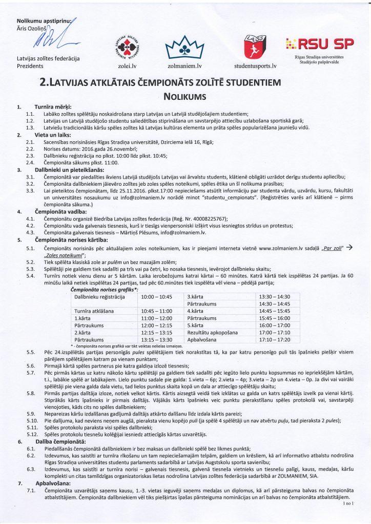 nolikums_lzc_studentiem_2016